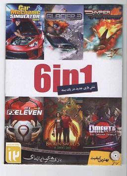 بازی Gin 1 - شش بازی جدید در یک بسته