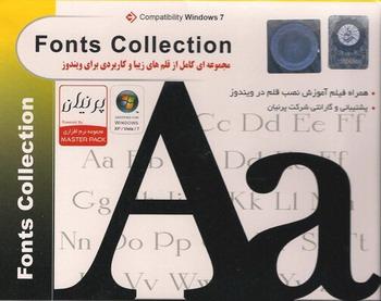 مجموعه کامل از قلم های زیبا و کاربردی برای ویندوز - Fonts Collection
