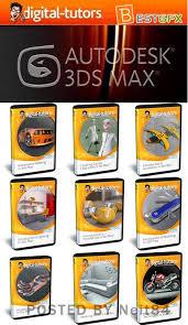 قوی ترین نرم افزار ساخت انیمیشن های 3بعدی - 3ds MAX Collection- V-Ray 2
