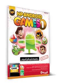 مجموعه بازی های اندروید - NP ANDROID- Games1