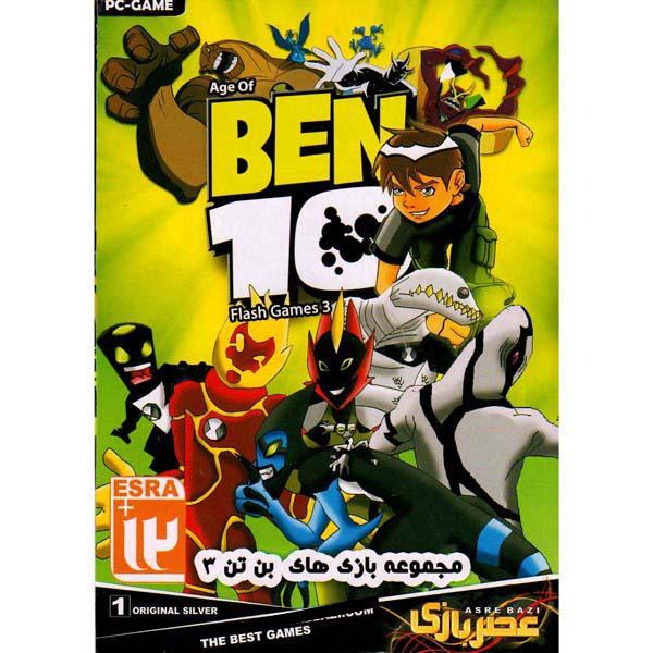 مجموعه بازی های بن تن -Ben 10- فلش گیم 3