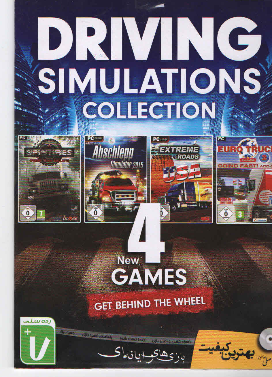 بازی Driving Simulations Collection- 4 new games