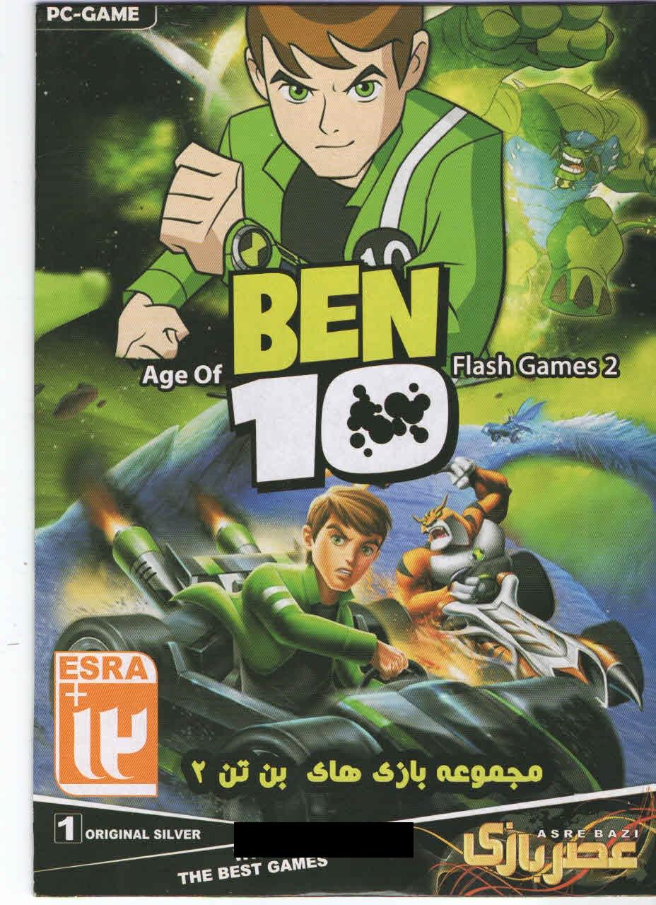 بازی Age of BEN 10: Flash Games 2