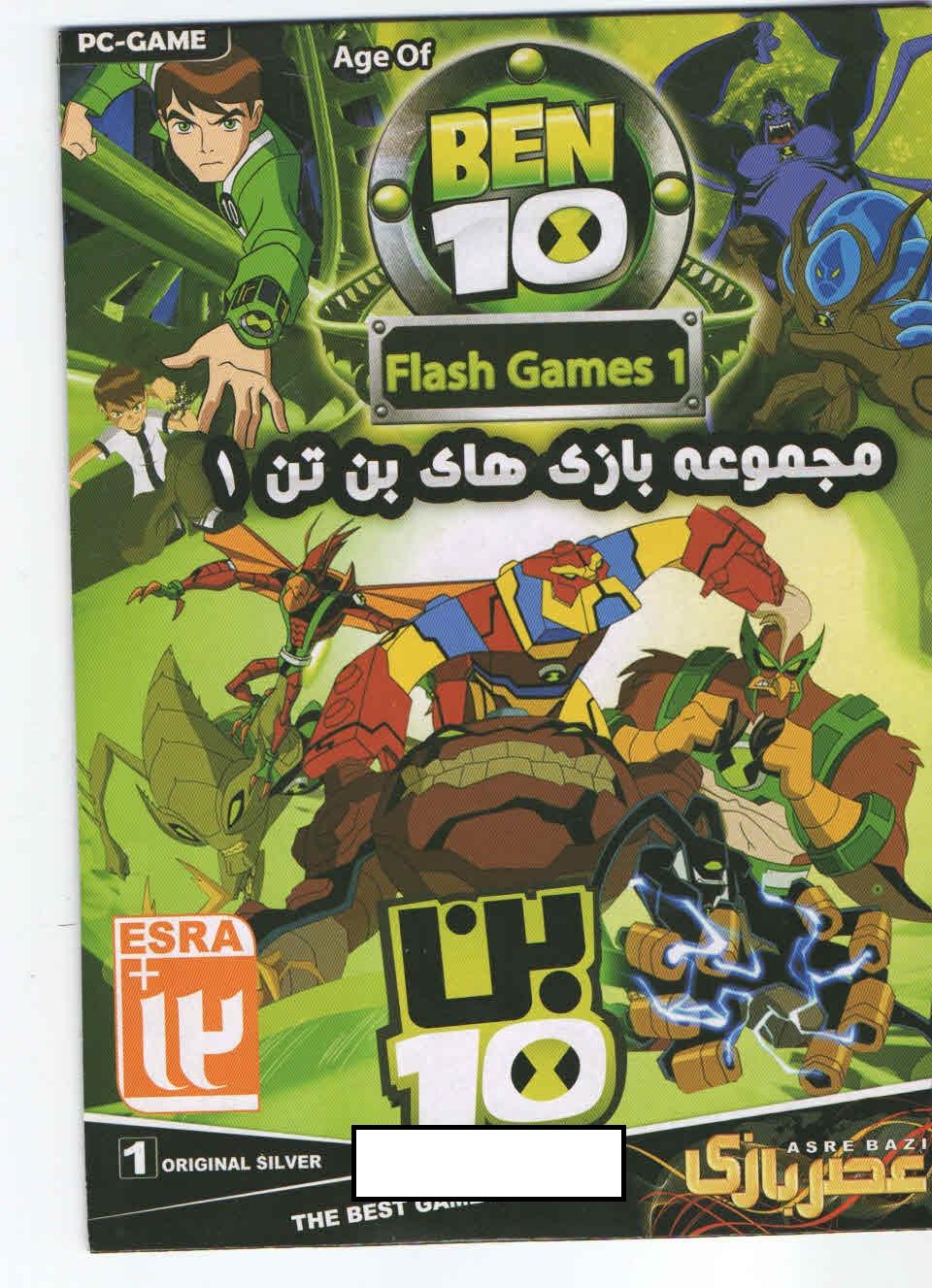 مجموعه بازی های بن تن1
