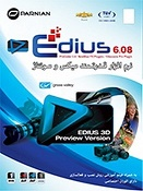 نرم افزار قدرتمند میکس و مونتاژ  ادیوس -3D - Edius 6.08