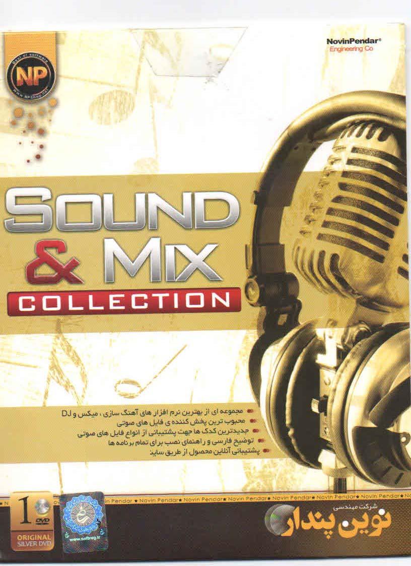 مجموعه برنامه های آهنگ سازی و میکس -    Sound & Mix collection 2015