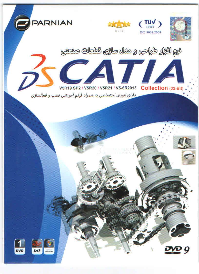 مجموعه نرم افزار کتیا - نسخه 2014 - CATIA Collection + V5-6R