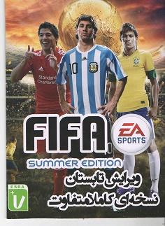بازی FIFA  Summer Edition
