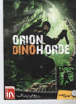 بازی ORION Dino Horde+ Turok
