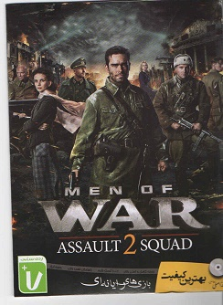 بازی 2 Men of WAR : Assault  Squad