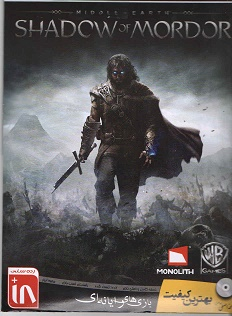 بازی Middle Earth Shadow of Mordor