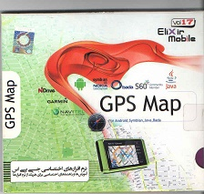 نرم افزارهای اختصاصی GPS MAP به همراه آموزش هر یک از نرم افزارها