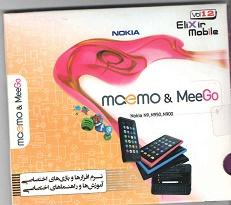 نرم افزارها و بازی های اختصاصی maemo & MeeGO