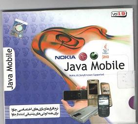 نرم افزارها و بازی های اختصاصی Java Mobile