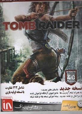 خرید بازی Tomb Raider 2014 -مهاجم مقبره - 33 تفاوت با نسخه اولیه