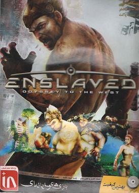 بازی Enslaved odyssey to the  west -بردگی : ادیسه به سوی غرب
