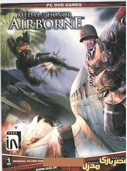 بازی Medal Of Honor Airborne  مدال افتخار: هوا برد