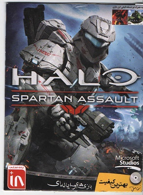 بازی Halo: Spartan Assault