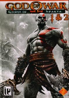 بازی GOD OF WAR 1&2