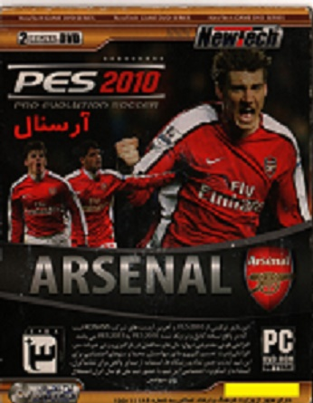 بازی PES 2010 ARSENAL