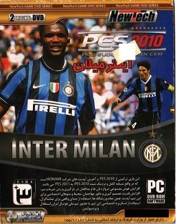 بازی PES 2010 اینترمیلان