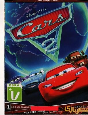 بازی Carz 2
