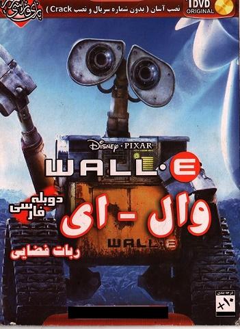 بازی Wall-E   روبات وال ای -دوبله فارسی