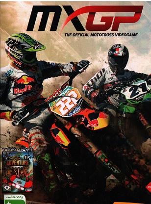بازی MXGP The Office Motorcross Videogame