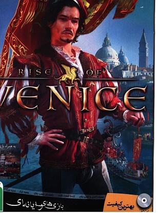 بازی Rise of Venice شکوفایی ونیز