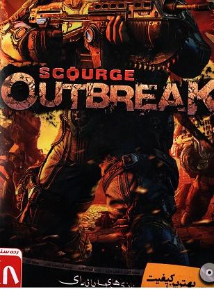 بازی  Scourge Outbreak به همراه بازی جدید  Breach & Clear