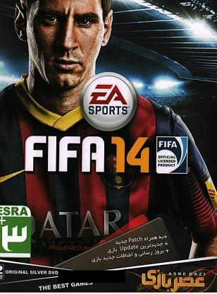 بازی FIFA 14