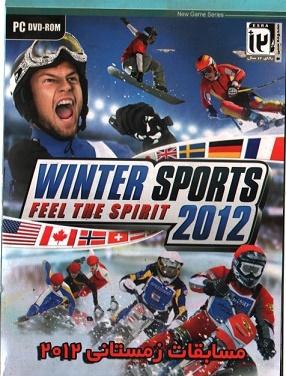 بازی مسابقات زمستانی 2012 Winter Sports