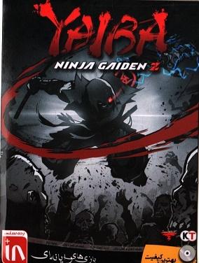 بازی Yaiba:Ninja Gaiden Z