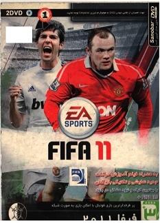 بازی FIFA 2011