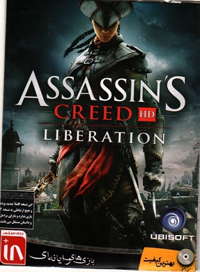 بازی Assassin's Creed Liberation HD