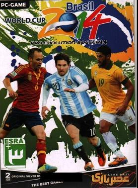 بازی PES 2014 Brasil