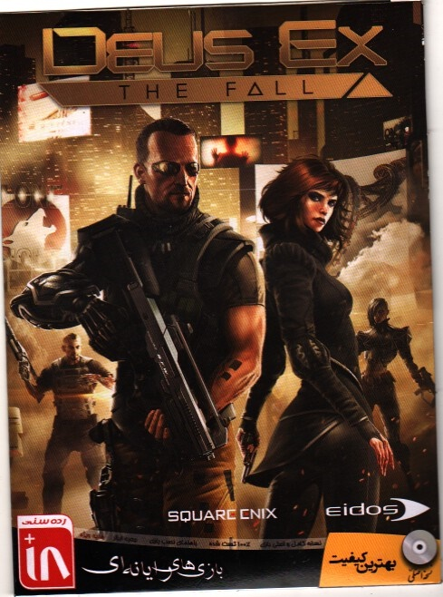 بازی Deus Ex: The Fall