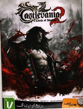 بازی Costleuania Lords of Shadow