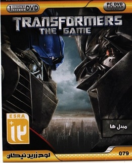 بازی Transformes The Game