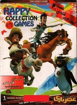 بازی Happy Collection Games  ایستگاه شادی 2 نسخه فارسی