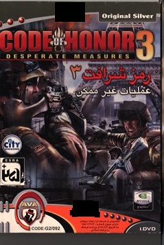 بازی Code Of Honor 3 Desperate Measures