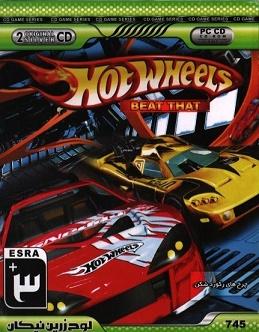 بازی Hot Wheels Beat That