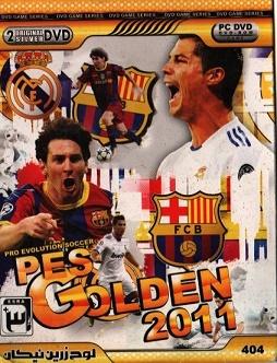 بازی PES Golden 2011