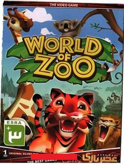 بازی  کارتونی World of ZOO