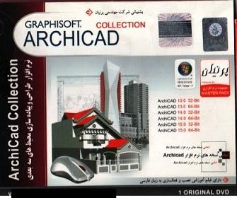 نرم افزار Archicad Collection 15 طراحی سه بعدی