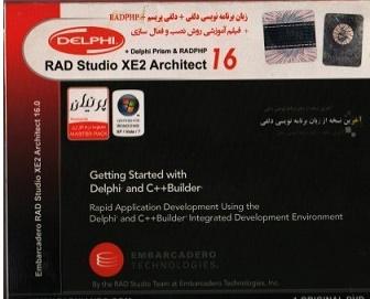 نرم افزار  RAD Studio XE2 Architect 16
