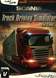 بازی SCANIA: Truck Driving Simulator