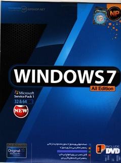 نرم افزارWINDOWS 7: ALL Edition