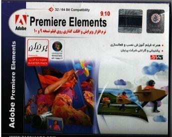 نرم افزار Premiere Elements ویرایش و افکت گذاری روی فیلم نسخه 10و 9