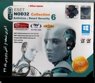 آنتی ویروس ESET NOD32 Collection همراه با smart security